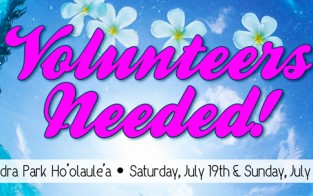 Alondra Park Ho'olaule'a - volunteers needed
