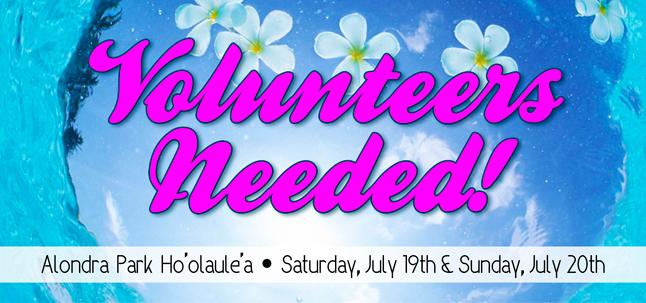 Alondra Park Ho'olaule'a - volunteers needed