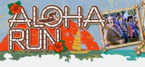 The Aloha Run - Long Beach @ Shoreline Aquatic Park | Long Beach | California | United States