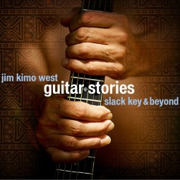 Kimo West Guitar Stories