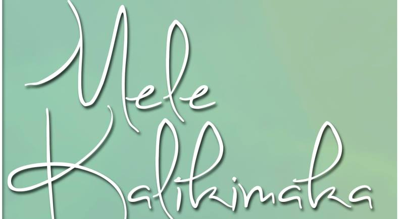 Mele Kalikimaka Day at Disneyland 2015