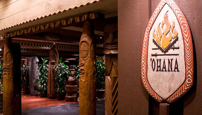 Ohana @ Polynesian Village Resort, Walt Disney World