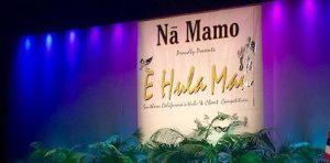 E Hula Mau 2017 @ Terrace Theater | Long Beach | California | United States