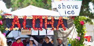 2017 Alondra Park Ho'olaule'a @ Alondra Park | Lawndale | California | United States