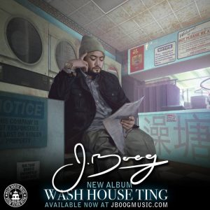 J Boog Wash House Ting, The Observatory North Park San Diego, CA
