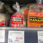 Char Siu Manapua, Chicken Manapua