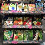 Island Design Reusable Bags