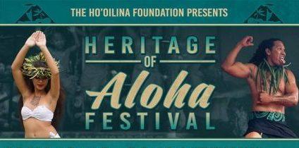 Heritage of Aloha Festival, Santa Fe Springs CA